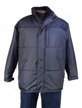 153b00a94 Купить Демисезонные куртки большого размера в интернет-магазине Мой ...